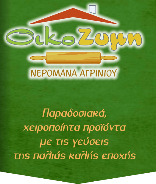 oikozymi-pites-zymarika (2)